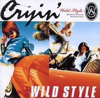 stevevai.it - Wild Style - Cryin'