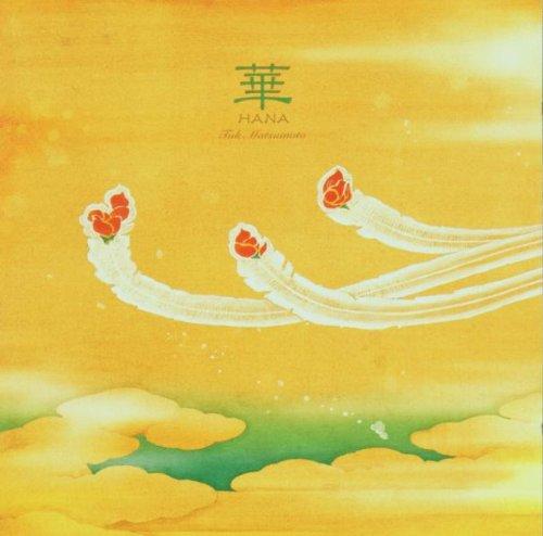 stevevai.it - Tak Matsumoto - Hana