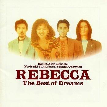 stevevai.it - Rebecca - The best of Dreams