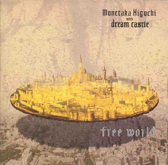 stevevai.it - Munetaka Higuchi - Free World
