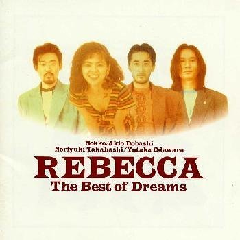 stevevai.it - Rebecca - The best of Dreams